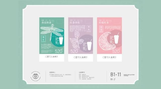 百变字体logo设的餐饮视觉标志设计