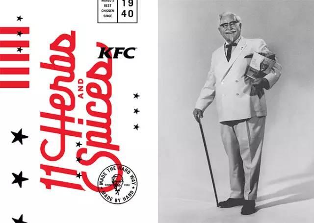 肯德基为了争做最时尚最有科技感的快餐餐饮品牌这些年竟然这么努力!