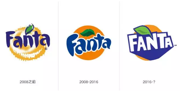 芬达饮料logo设计2