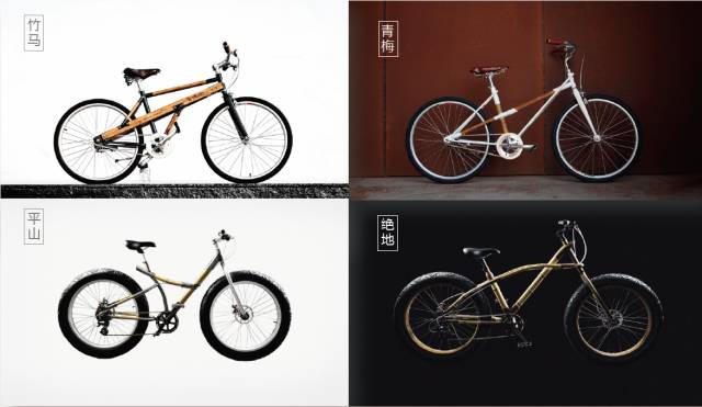 又一个国产品牌的崛起,永久自行车