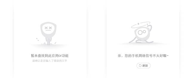 互联网公司logo升级就是爱玩大的—阿里巴巴旗下阿里钱盾品牌升级fen