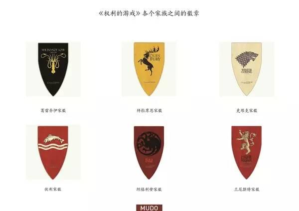 通过五种思路,让你更加了解logo设计