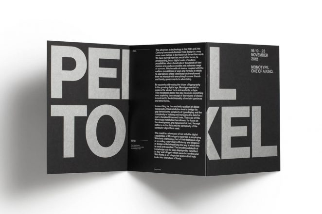 平面设计小技巧分享之如何设计一款优秀的宣传册11