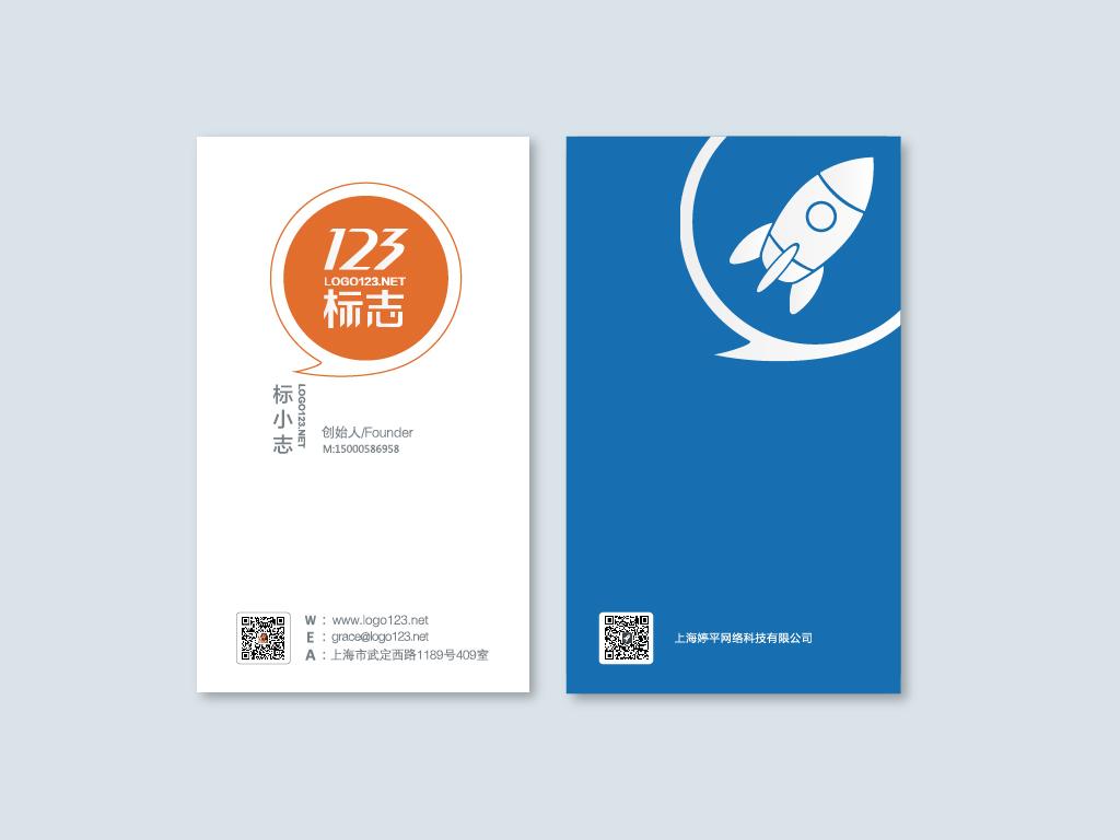什么是logo设计的源文件? 如何下载设计源文件