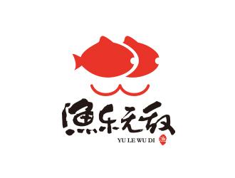 123标志原创优秀logo设计欣赏【2016年11月】13
