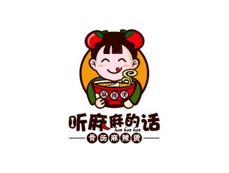 123标志原创优秀logo设计欣赏【2016年11月】14