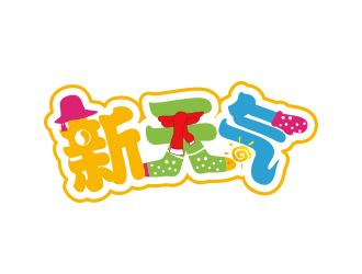 123标志原创优秀logo设计欣赏【2016年11月】3