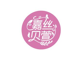 分享化妆品logo,仔细看看可能让你一不小心变更美哦