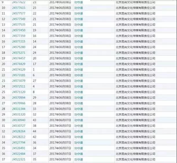 951dda9d-3797-45de-ac61-bf0d20338a37