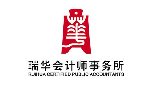 瑞华logo