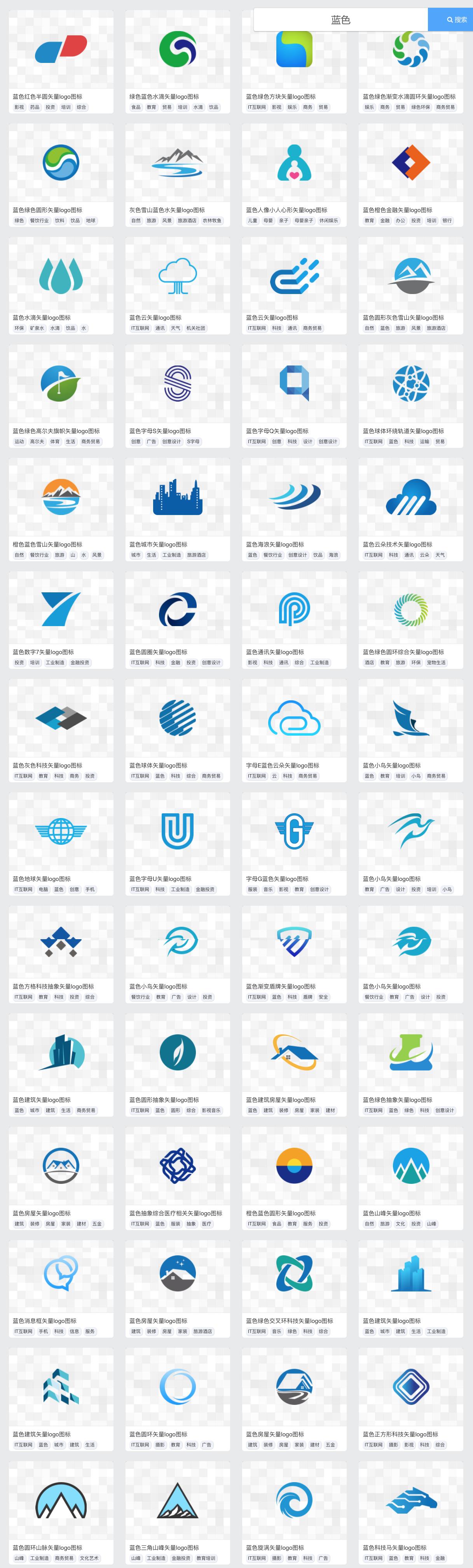 蓝色logo设计矢量元素图标素材下载 LOGO生成.cn