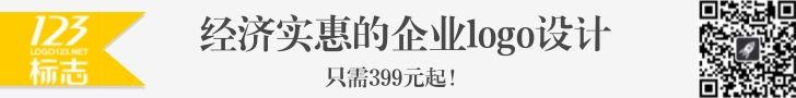 123广告_通栏广告_2017.12.14 (1)_看图王