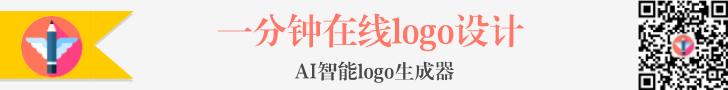 LOGO生成_通栏广告_2017.12.14_看图王