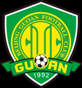 国安足球俱乐部logo