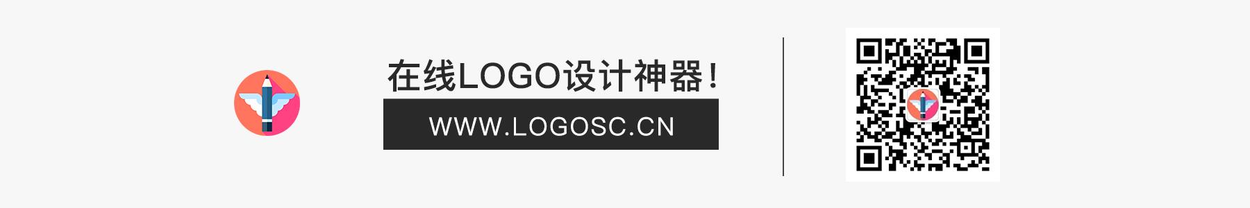 博文底部(logosc)