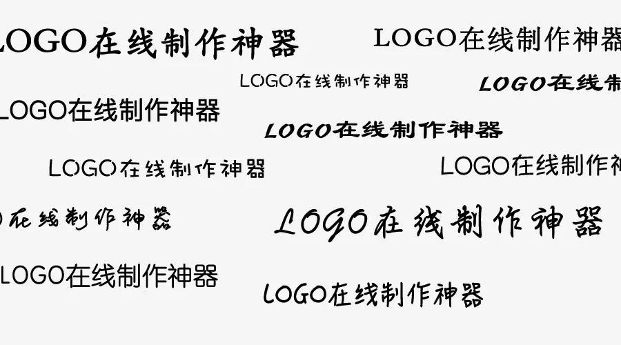 ▲ 弹幕版字体类型罗列