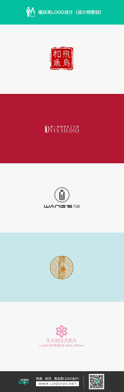 婚庆摄影logo(设计师)