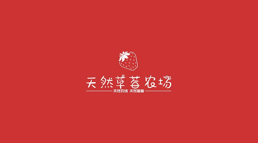 生态农业类设计logo(AI智能生成)