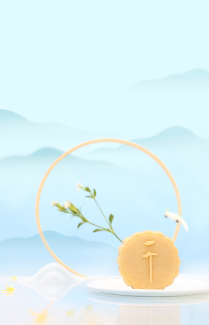 博文配图(故宫月饼)