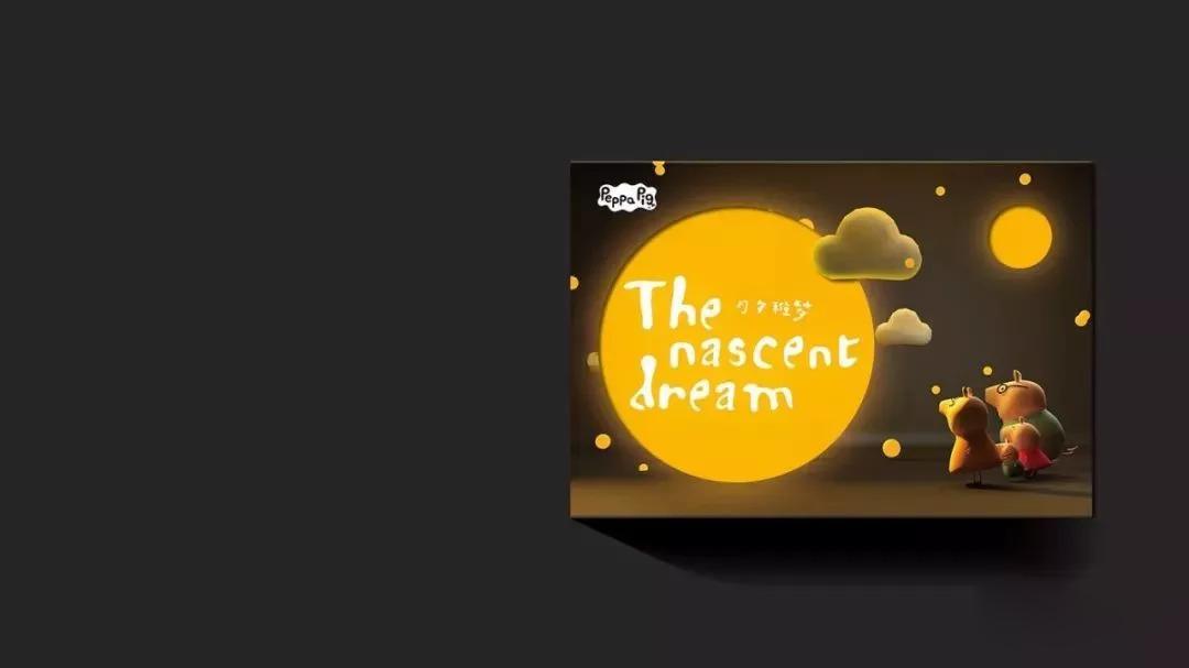 博文配图-The nascent dream