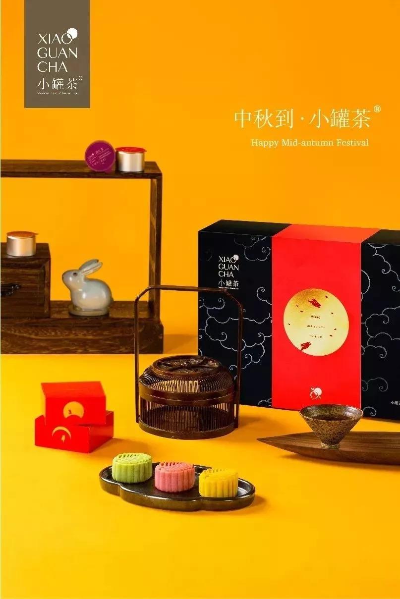 博文配图-小罐茶