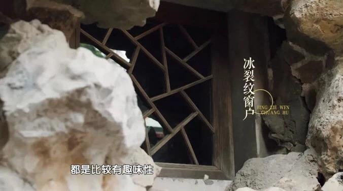 博文配图(上新了故宫)