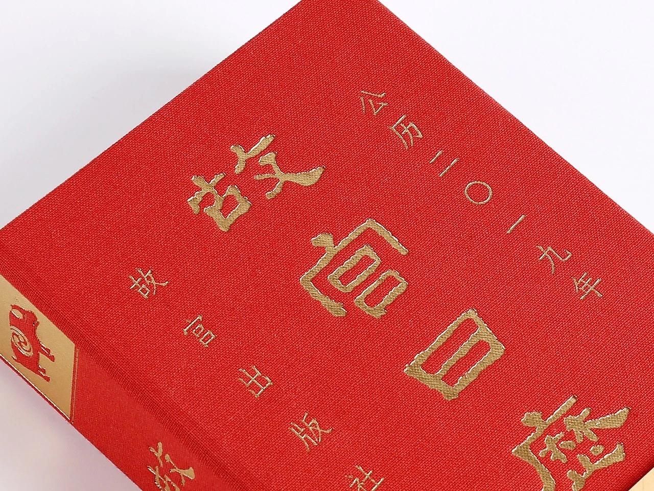 博文配图(日历设计)