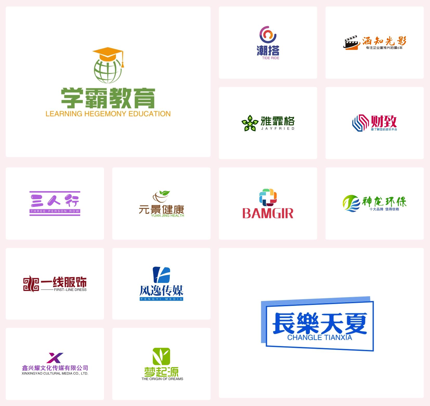 小爱logo-智能Logo设计在线生成器