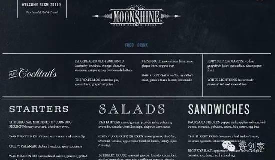 创意餐厅菜单设计,让你的餐厅设计biger up!