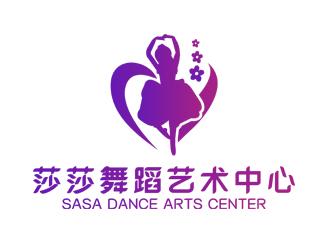 十个原创教育培训机构logo欣赏,来自123标志网!
