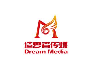 十个原创文化传媒公司logo标志设计,来自123标志网!