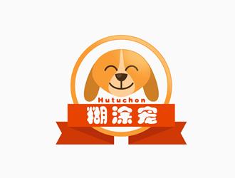 十款可爱的原创宠物logo设计,来自123标志网!