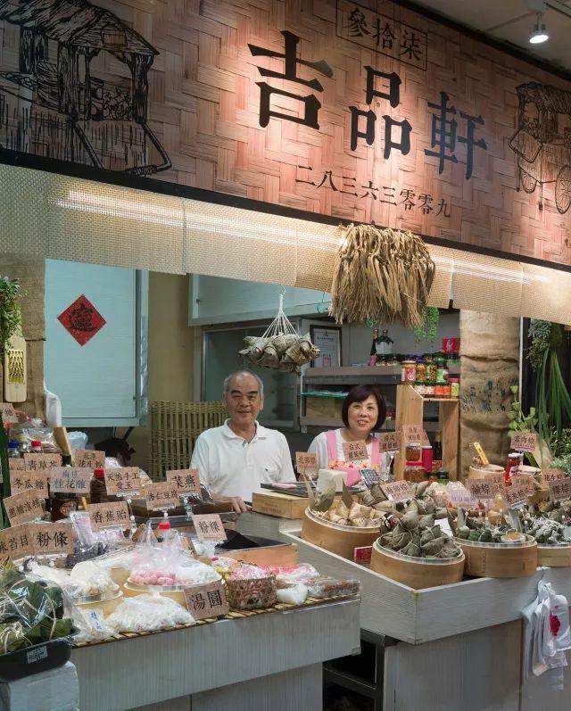 台湾10家脏乱差菜市场店铺改造后,让你眼前一亮,