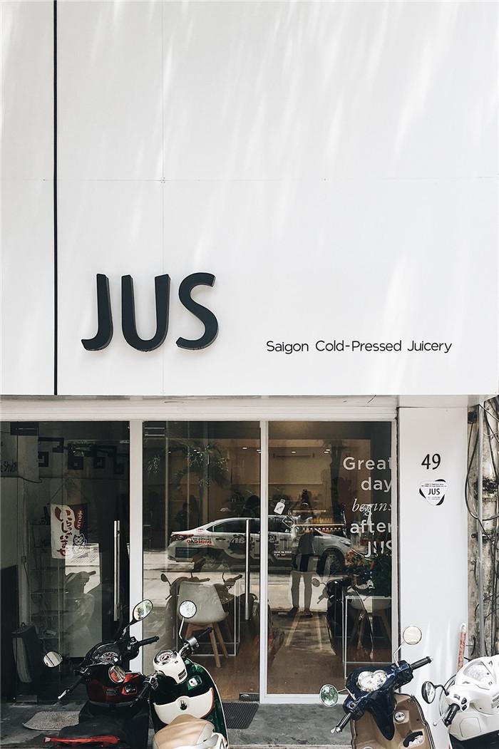 越南冷榨果汁品牌JUS ,从logo到包装全新形象