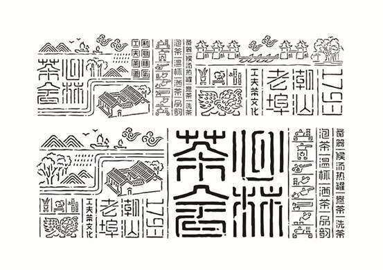 这些充满传统文化的中国风logo设计惊艳又出众!