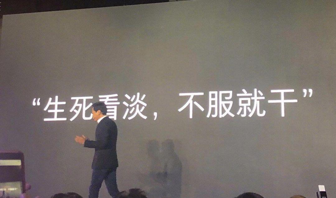 红米logo博文配图