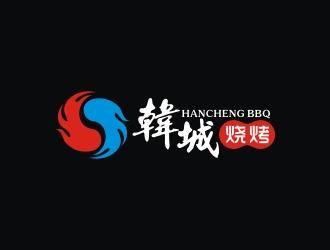 8个国内原创餐厅logo设计欣赏【来自123标志】