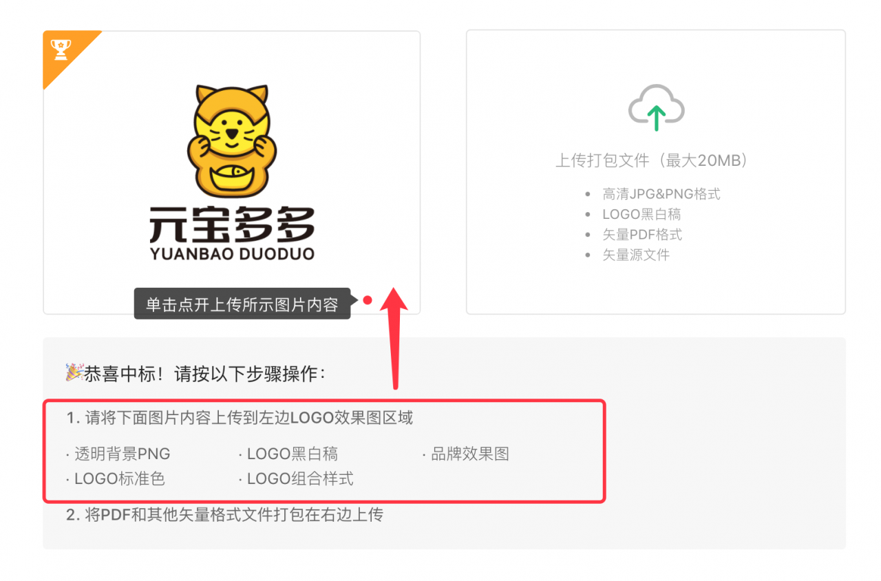 LOGO123设计师常见问题解答?