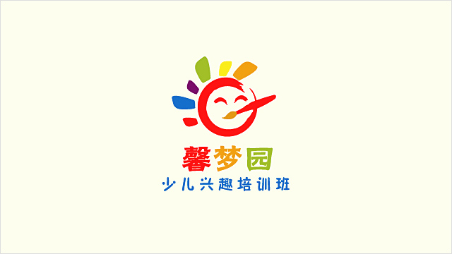 馨梦园少儿兴趣培训班学校标志设计