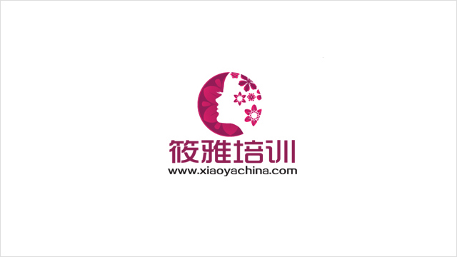 筱雅彩妆学校标志设计
