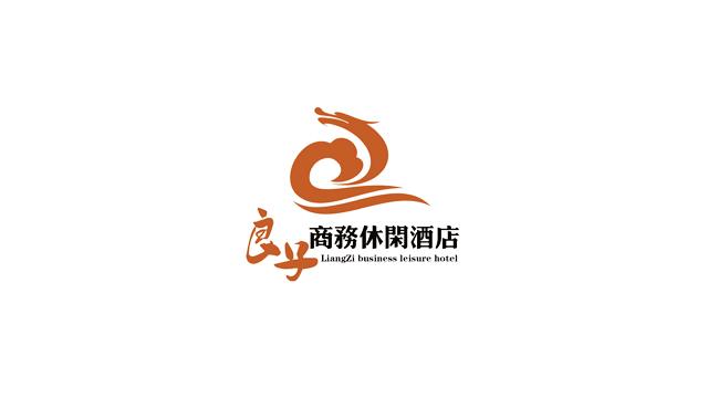 良子商务休闲酒店标志设计