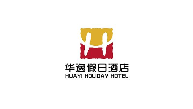 华逸假日酒店标志设计