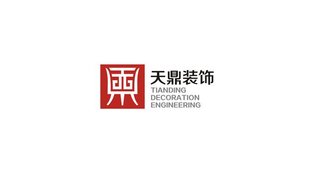 南京天鼎装饰工程有限公司标志设计