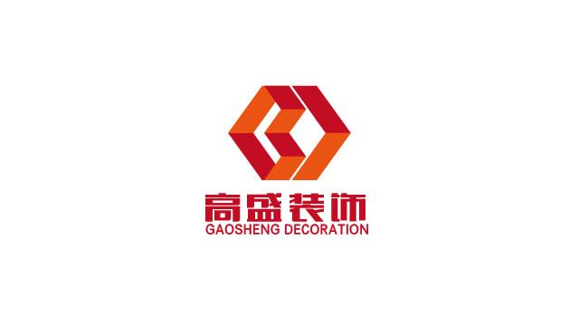 高盛装饰设计工程有限公司标志设计【123原创】