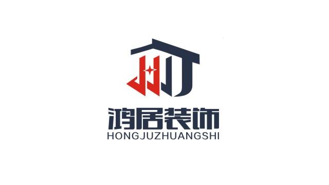 鸿居装饰工程有限公司标志设计