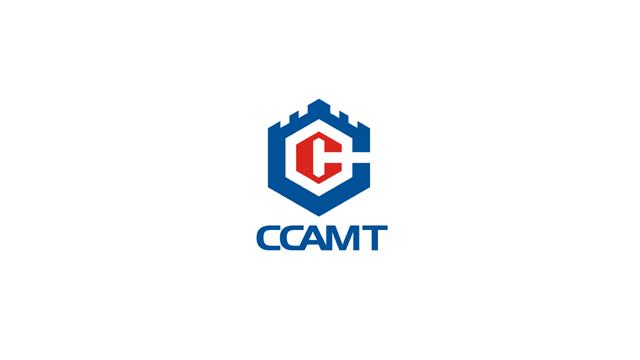 上海常春新材料科技有限公司英文标志设计