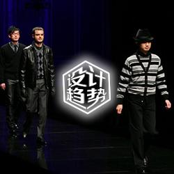 2014年Logo设计流行趋势