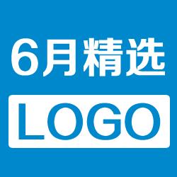 【6月原创LOGO设计精选】- 来自123标志
