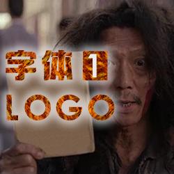 来自胡晓波的LOGO字体设计教程秘籍 – 简单,速成,接地气!