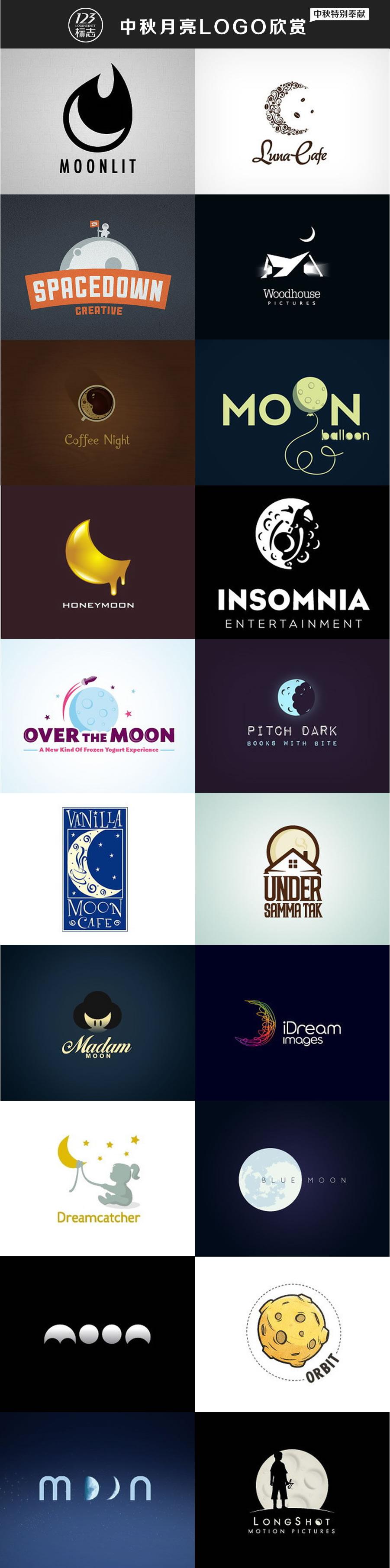 中秋月亮logo设计